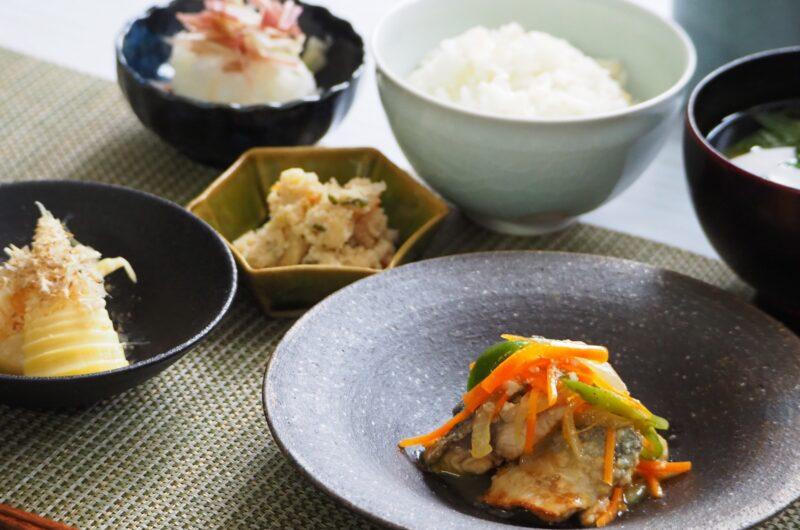 【ヒルナンデス】彩り野菜と鯵のかば焼き大葉風味のきのこあんのレシピ|渥美まゆ美|鯵のベストな調理法【6月30日】