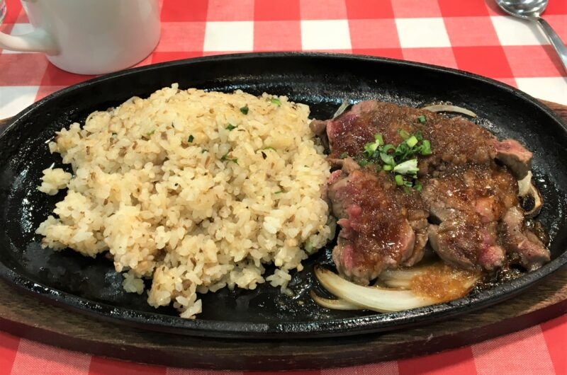 【ZIP】ガーリックライスのレシピ にんにくチューブ キンプリ 平野紫耀【6月28日】
