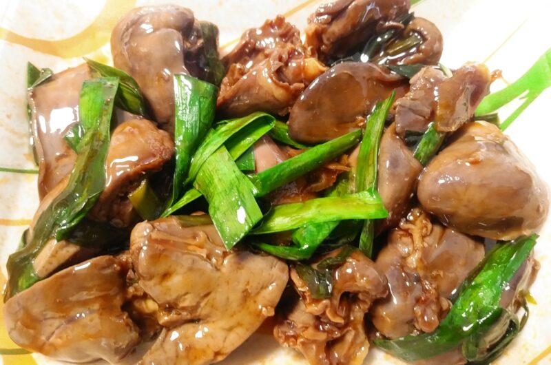 【あさイチ】鶏レバーのガーリックマスタード炒めのレシピ【6月9日】