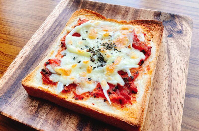 【ヒルナンデス】梅ピザトーストのレシピ【6月11日】