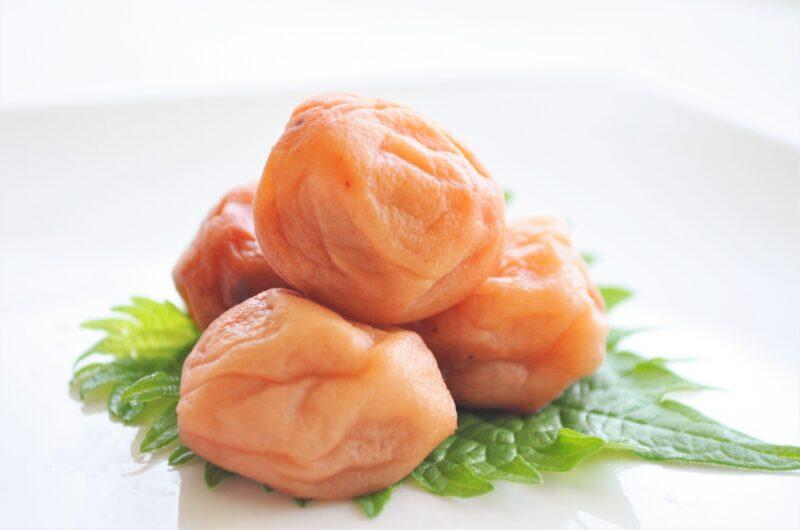 【ヒルナンデス】梅干しのレシピ 保存袋で手作り【6月11日】