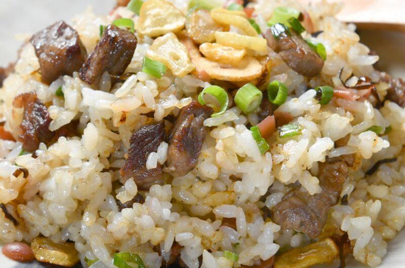 【家事ヤロウ】アヒージョ炊き込みご飯のレシピ|コストコ【6月22日】