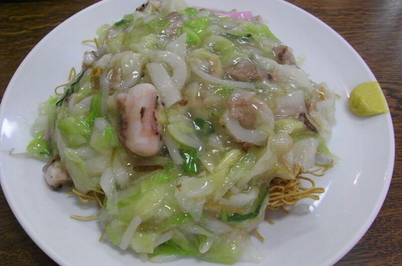 【キメツケ】餃子の皮麺の皿うどんのレシピ【6月22日】