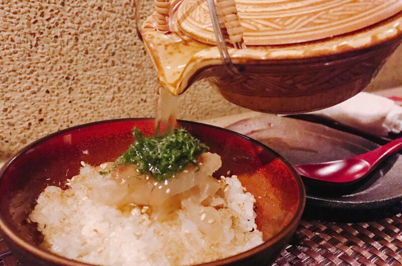 【家事ヤロウ】わさびごまドレッシングの鯛茶漬けのレシピ カルディ【6月1日】