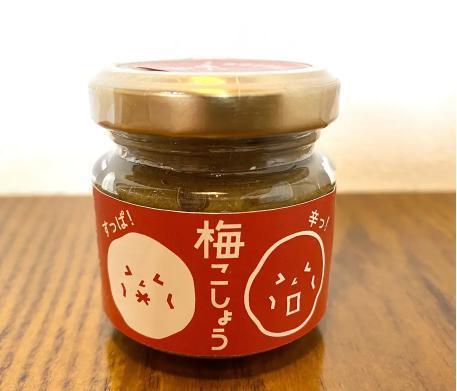 【青空レストラン】梅こしょうのレシピ【6月19日】