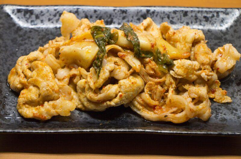 【ニノさん】豚キムチオートミール丼のレシピ【7月11日】