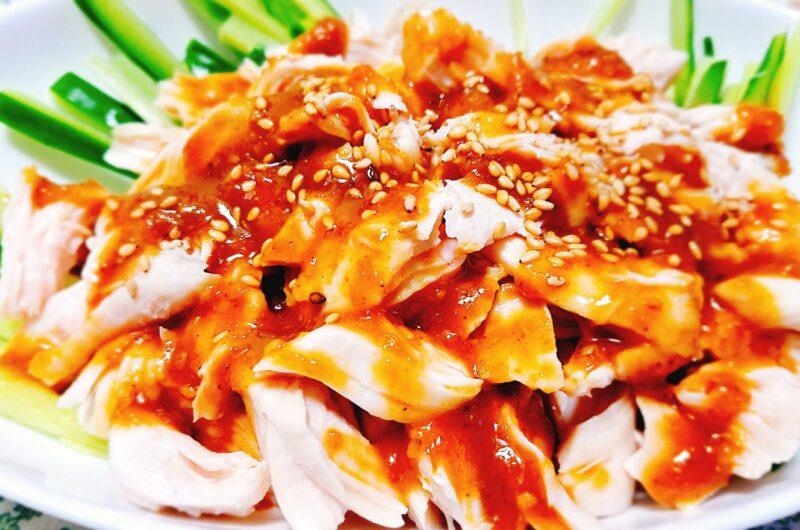 【サタプラ】棒棒鶏のレシピ|秒速レシピ|エイトブリッジ別府|サタデープラス【7月24日】