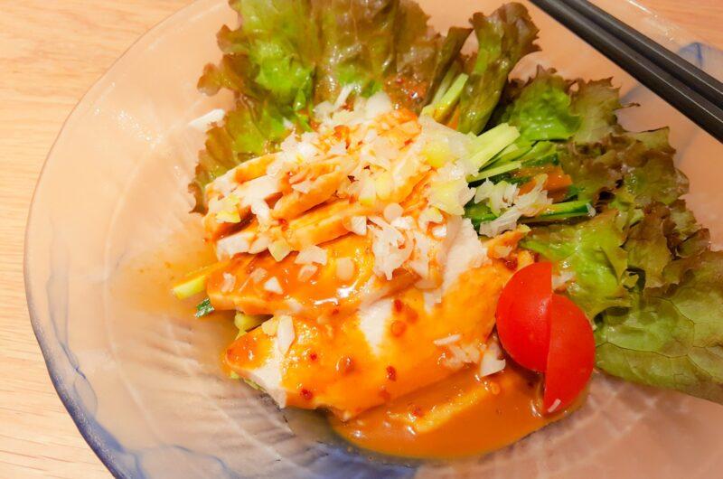【スッキリ】サラダチキンのローカンマ和えのレシピ|馬淵優佳【7月19日】