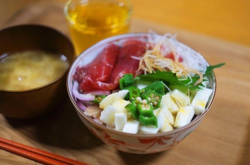 【きょうの料理】ネバトロ美活丼のレシピ|藤井恵|夏のスピード丼【7月20日】