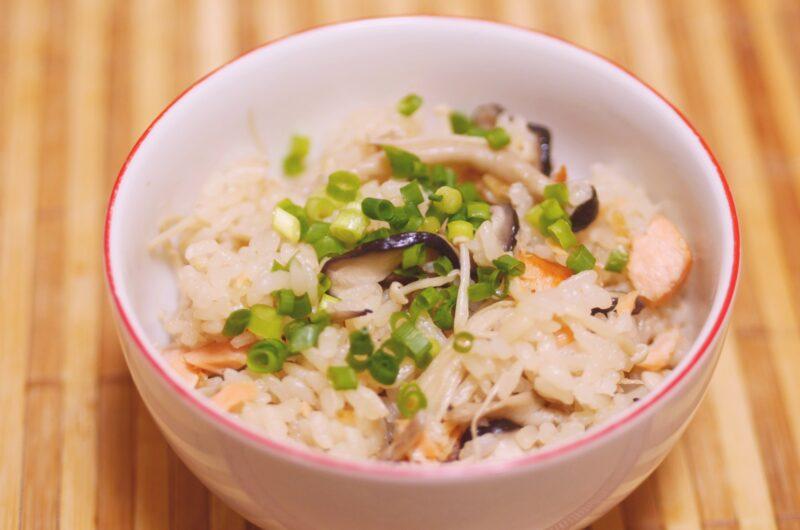 【あさイチ】鮭とクミンの混ぜご飯のレシピ【7月12日】