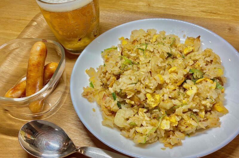【青空レストラン】花らっきょうチャーハンのレシピ|三年子花らっきょう【7月10日】