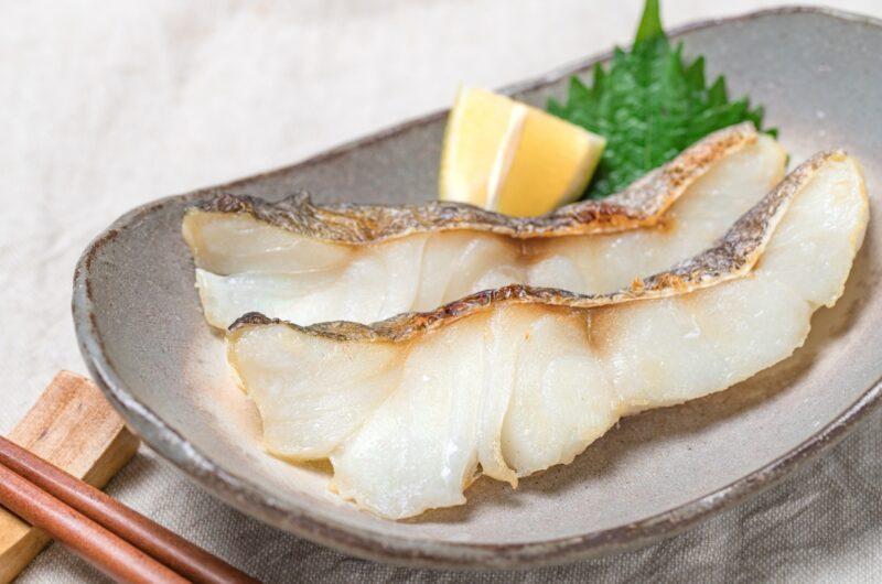 【ヒルナンデス】タラのレモン蒸しのレシピ 冷凍コンテナごはん ろこさん 年100さん【7月9日】