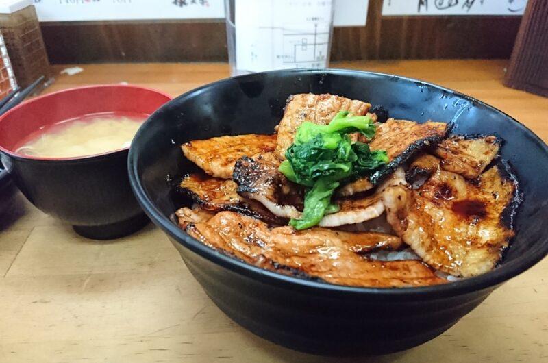 【あさイチ】カラフルガッツリ豚丼のレシピ【7月1日】