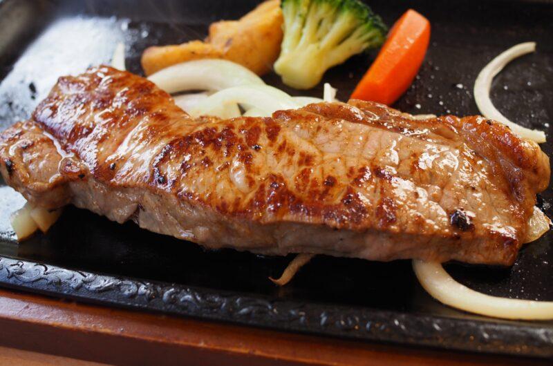 【沸騰ワード】味噌とねぎの和風ステーキのレシピ 志麻さん【7月9日】