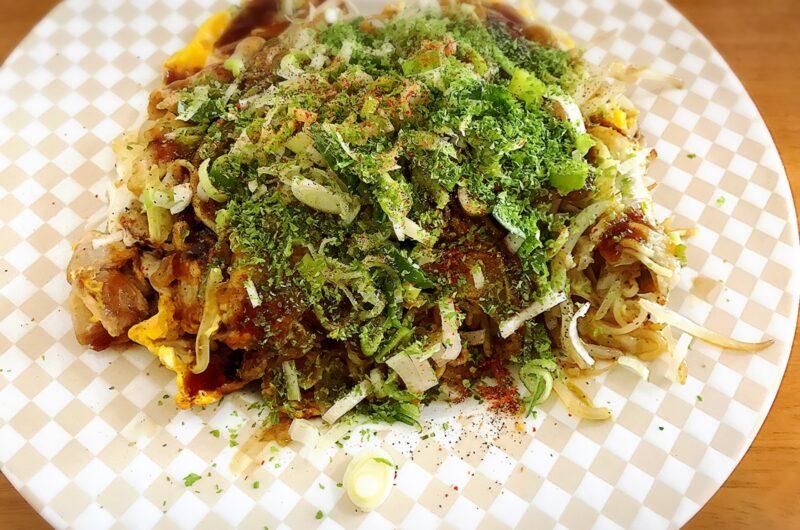 【サタプラ】お好み焼き風サラダのレシピ|秒速レシピ|エイトブリッジ別府|サタデープラス【7月24日】