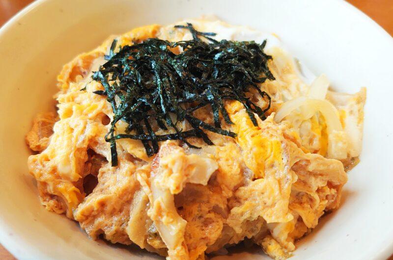 【おは朝】ちくわ丼のレシピ|井上かなえ|おはよう朝日です【7月28日】