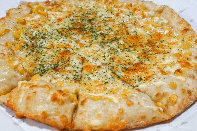 【相葉マナブ】とうもろこしピザのレシピ【7月4日】