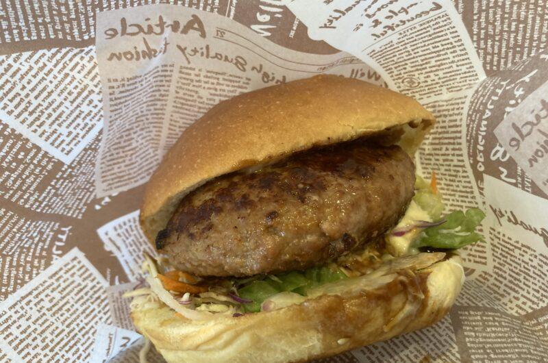 【沸騰ワード】ハンバーガーのレシピ|志麻さん|ピクルスソース【7月9日】