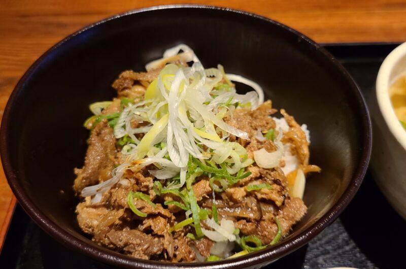 【沸騰ワード】豚らっきょう丼のレシピ 志麻さん【7月9日】