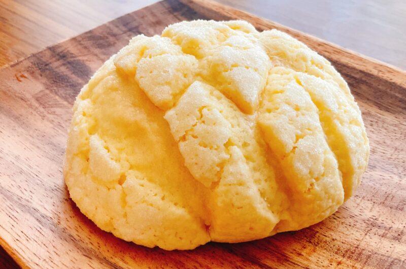 【相葉マナブ】メロンパンのレシピ|タカミメロン【7月18日】