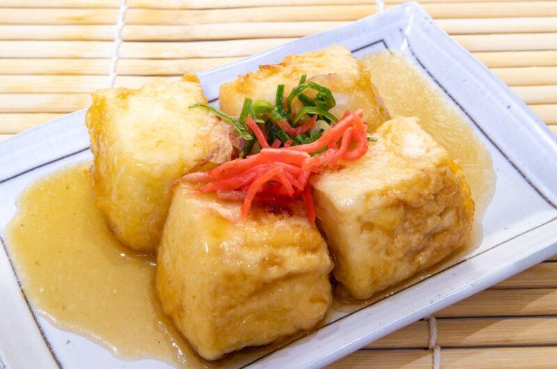 【キメツケ】白身魚の紅しょうがあんかけのレシピ【7月13日】