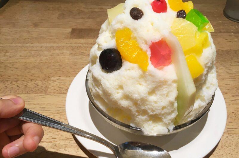 【土曜はナニする】しろくま風かき氷のレシピ|原田麻子【8月7日】