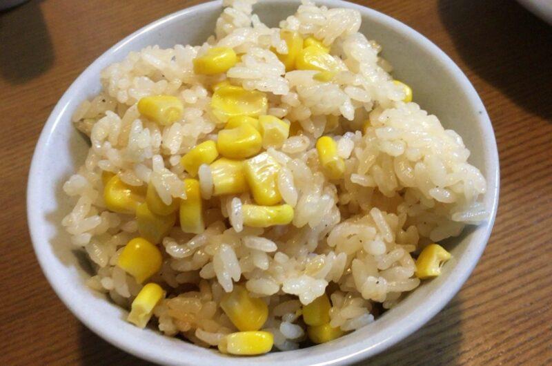 【ソレダメ】中華風炊き込みご飯のレシピ 冷凍使い切り ゆーママ【8月25日】