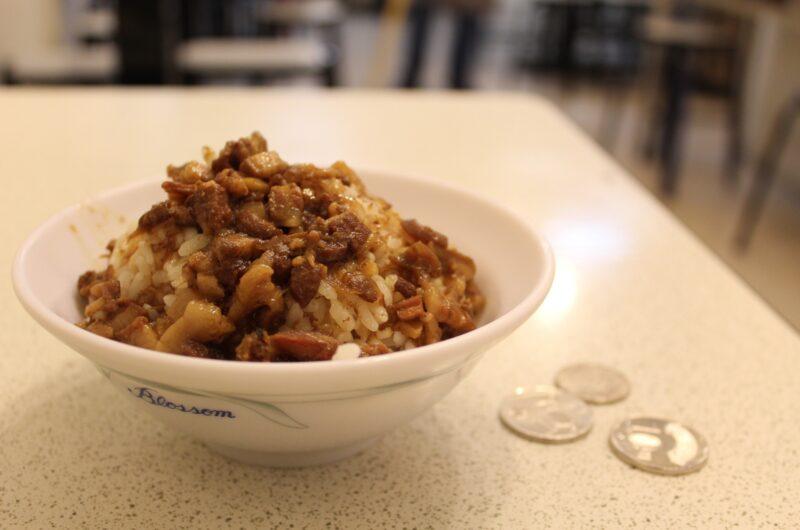 【男子ごはん】魯肉飯(ルーローハン)のレシピ【8月1日】