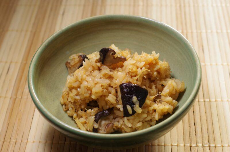 【沸騰ワード】しいたけの炊き込みご飯のレシピ|志麻さん【8月13日】