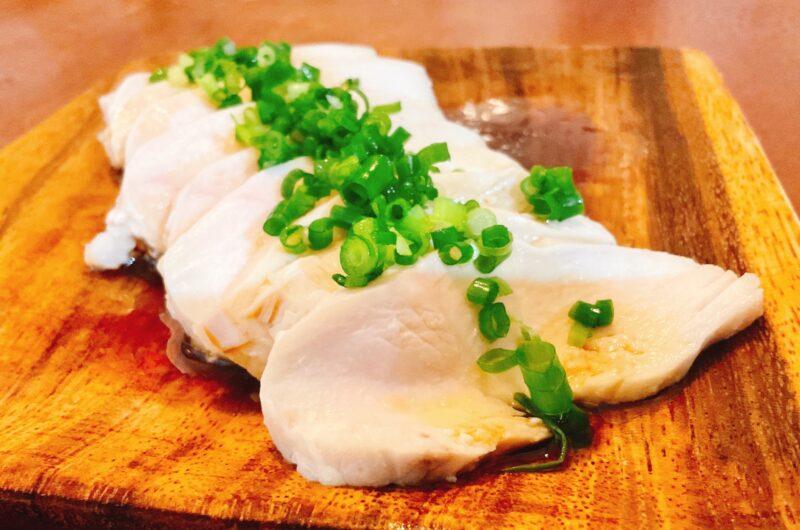 【ソレダメ】蒸し鶏 鶏むね肉の下味冷凍のレシピ 冷凍使い切り ゆーママ【8月25日】