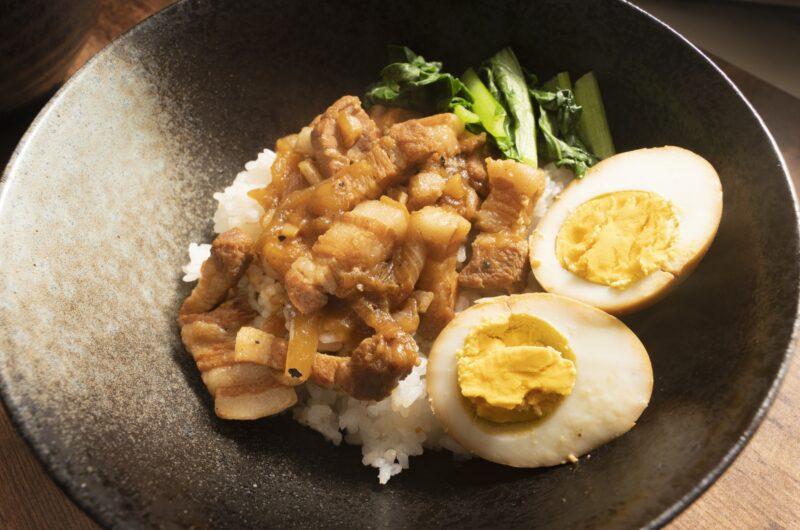 【土曜はナニする】ルーローハンのレシピ|台湾料理|パクチーボーイ エダジュン【8月28日】