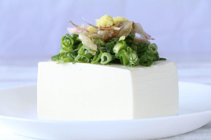 【ヒルナンデス】千葉だし豆腐のレシピ|いとうあさこ【8月9日】