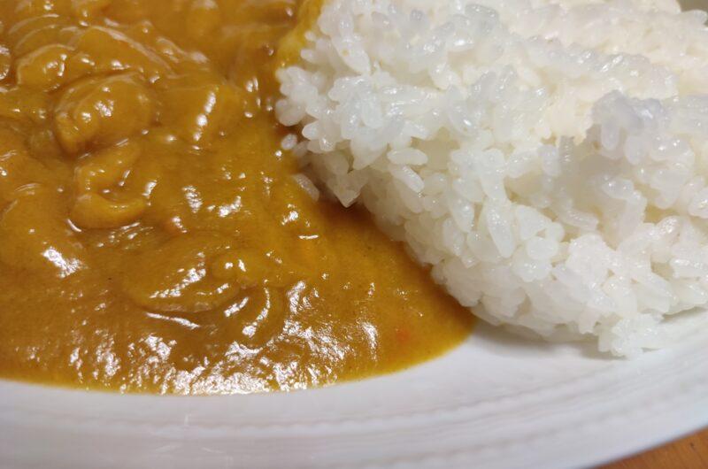【沸騰ワード】玉ねぎカレーのレシピ|志麻さん【8月13日】