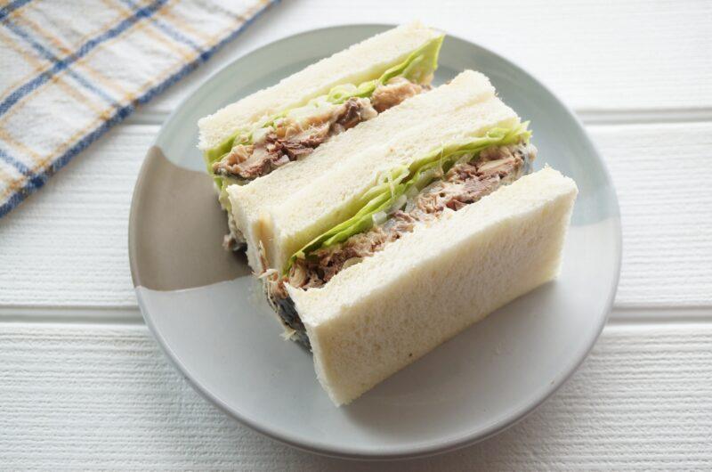 【相葉マナブ】子っこちゃんのサンドイッチのレシピ【8月22日】