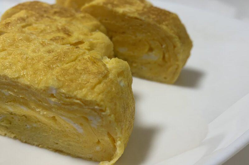 【土曜はナニする】絶対に失敗しない卵焼きのレシピ ゆーママ 松本有美 お弁当【8月28日】