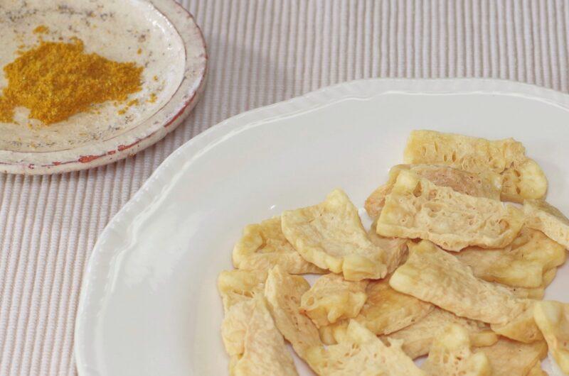 【ニノさん】豆腐チップスのレシピ【8月29日】