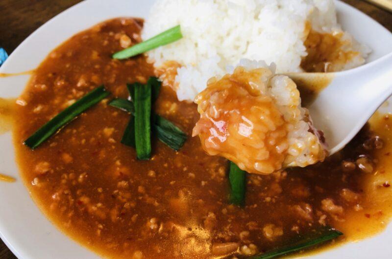 【ヒルナンデス】キムチニラ玉カレーのレシピ|レンチンスパイスカレー|印度カリー子【8月19日】