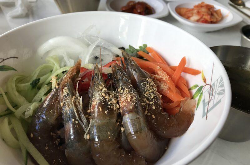 【キメツケ】カンジャンセウのレシピ 野呂佳代の海老料理【8月31日】