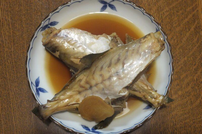 【相葉マナブ】ヒイラギの煮付けのレシピ【8月8日】