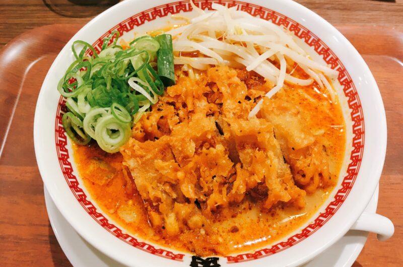 【鬼旨ラーメンGP】排骨担々麺(パーコータンタン)のレシピ|おいでやすこが【8月1日】