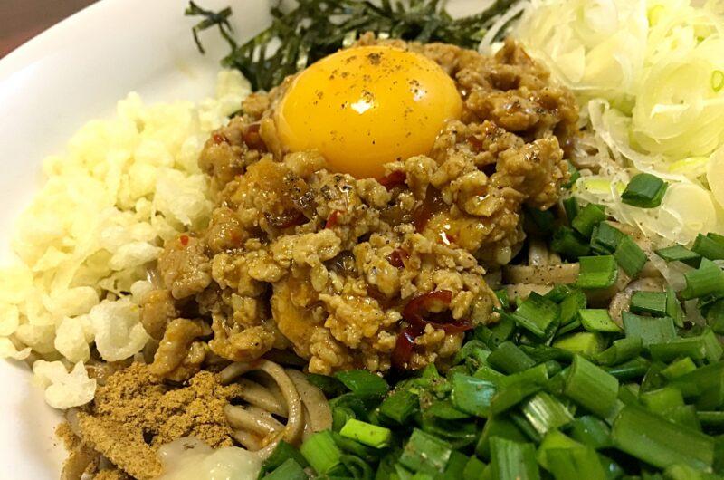 【土曜はナニする】台湾料理のレシピ パクチーボーイ エダジュン【8月28日】