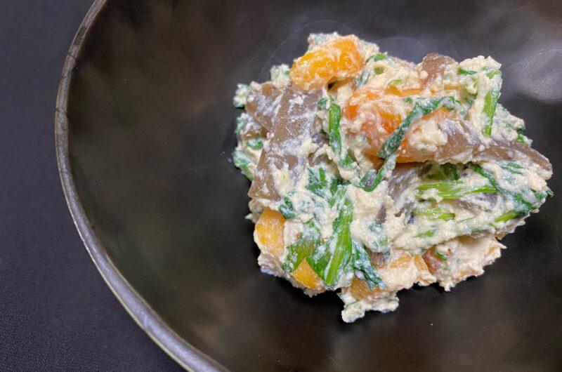 【きょうの料理】フルーツ白和えのレシピ|豆腐半丁|荻野恭子【8月23日】