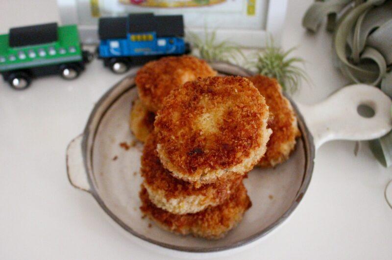 【沸騰ワード】サーモンのアボカドチーズソースのレシピ|志麻さん【8月13日】
