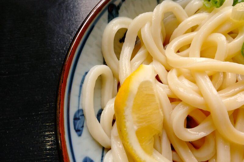 【相葉マナブ】三陸海宝漬で冷やかけうどんのレシピ【8月22日】