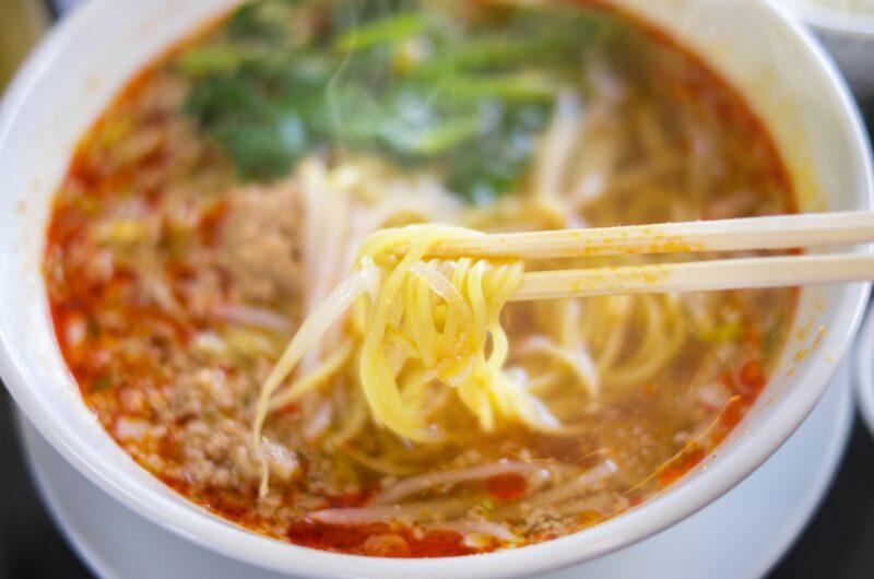 【ジョブチューン】超簡単カラシビらー麺のレシピ|三浦正和|ラーメンアレンジバトル【8月21日】