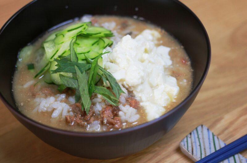 【家事ヤロウ】冷え冷え味噌汁のレシピ|和田明日香【8月10日】