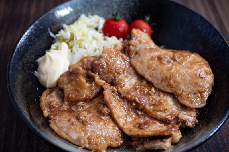 【ヒルナンデス】豚肉生姜焼き定食のレシピ【8月31日】