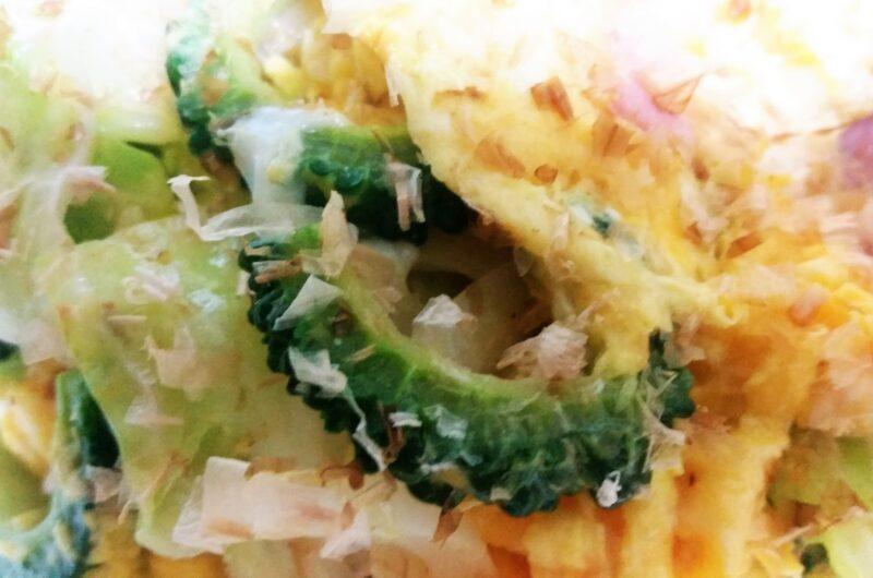 【きょうの料理】えびとゴーヤーのピーナツ炒めのレシピ|ヤミー【8月16日】