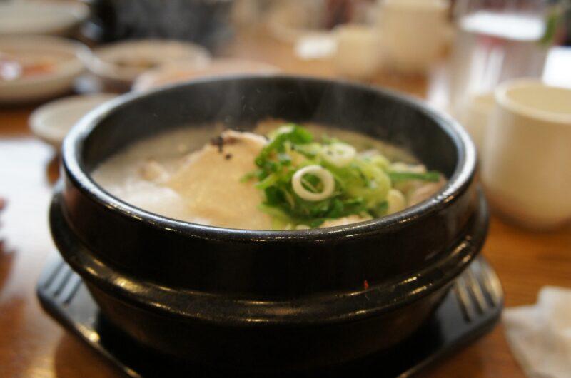 【ヒルナンデス】参鶏湯のレシピ|コストコ|梅沢富美男【8月16日】