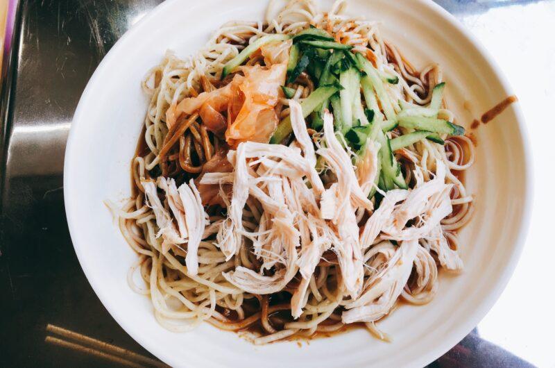 【土曜はナニする】リャンメンのレシピ 台湾版冷やし中華 台湾料理 パクチーボーイ エダジュン【8月28日】